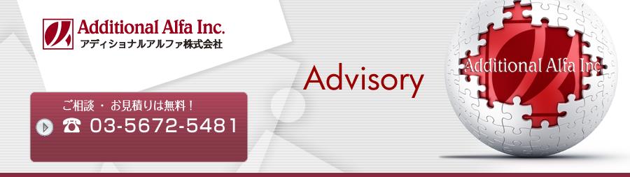 advisory_image